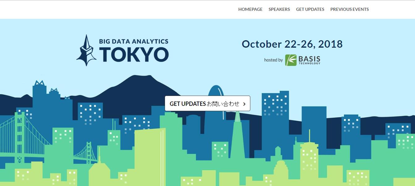 big data analytics tokyo
